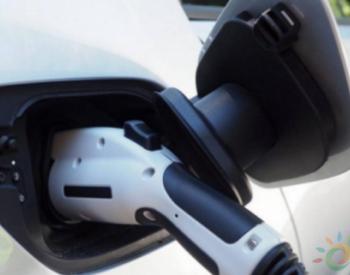 三星全新<em>电池</em>技术将大幅提升电动汽车续航里程