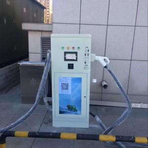 小区新能源汽车充电桩安装
