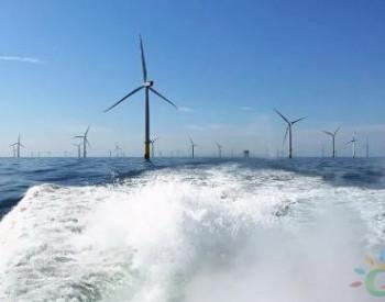 """传统能源巨头纷纷""""入海"""",未来5年海上风电比油气更具吸引力"""