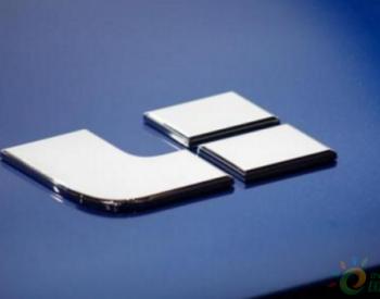 理想汽车登记4款新车 3款采用宁德时代、1款采用比亚迪电池