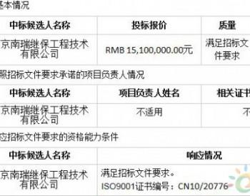 中标丨中广核浙江嵊泗5#、6#海上风电项目电气二次设备中标候选人公示