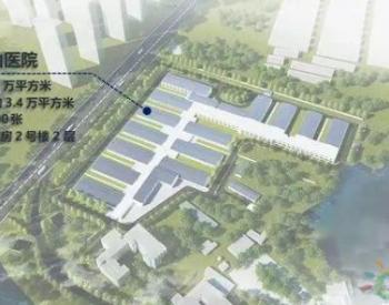 """火神山医院高低配电系统设计,非常时期的""""非常规""""设计!"""