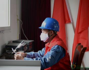 四川自贡供电公司:多措并举开展乡村安全用电宣传