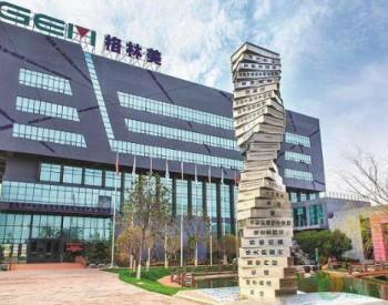 中国<em>垃圾回收</em>大王,一年处理400万吨电子垃圾,每月营收超10亿