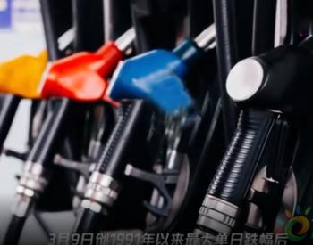 """OPEC开闸放油!油船成""""抢手货"""",航运费飙升"""