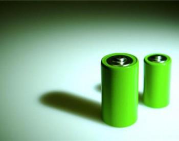 中国科学院辽宁大连化学物理研究所等研发高性能准固态钠离子微型电池