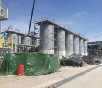 霍尼韦尔制氢技术再次入围中国大型石化<em>项目</em>