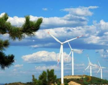 风电功率预测系统是如何保障发电站高效发电的?
