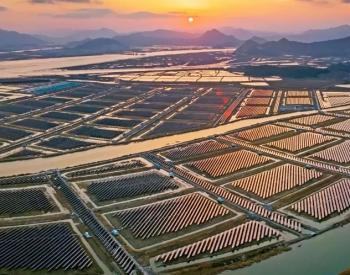 阳光电源、锦浪、浙江中拓电力拟入围浙江交投2020年光伏逆变器采购候选单位