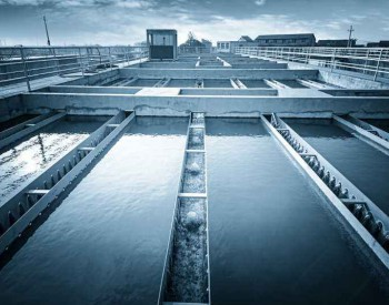 上海实业环境成立2间污水处理业务子公司