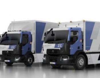 <em>雷诺</em>开始生产电动卡车