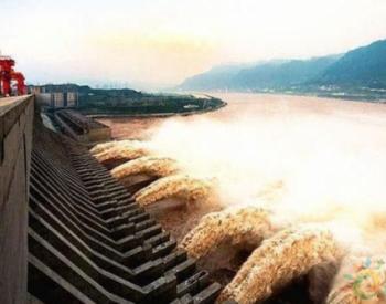 投资800亿美元在建的水<em>电站</em>,预计今年建成,<em>装机容量</em>突破三峡