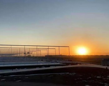 230亿元!京能<em>电力</em>在内蒙古签订5000MW风、光、氢、储一体化项目