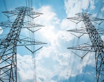 <em>上海发改委</em>:关于阶段性降低本市企业用电成本支持企业复工复产复市的通知