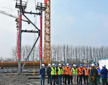 中国能建安徽电建一公司承建濉溪<em>生物质电站</em>锅炉钢架开始吊装