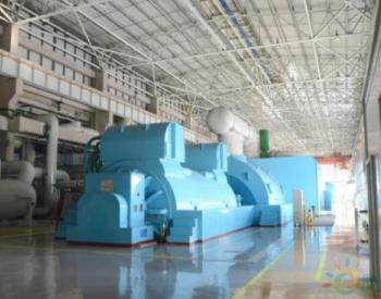 <em>智能电厂</em>建设高级应用——汽轮机冷端优化成为火电机组节能新热点