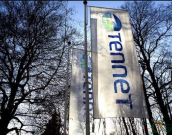 独家翻译|<em>荷兰</em>输电系统运营商TenneT:未来几年每年投资规模将增至50亿欧元