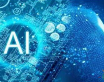 电厂哪个岗位会最后被AI取代