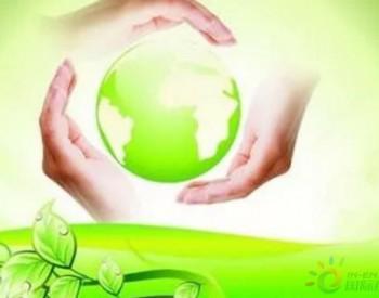 工业余热废气实现清洁低碳可持续发展供暖新模式