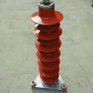 复合悬式绝缘子FXBW-110/70的厂家