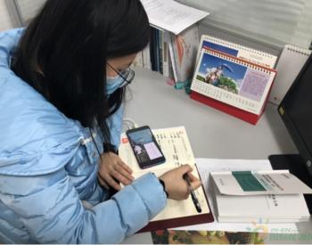 四川绵东<em>供电公司</em>:抗疫保电 电力青年在行动
