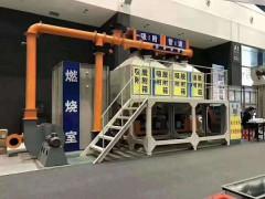 RCO催化燃烧设备厂家     催化燃烧废气处理设备工作原理