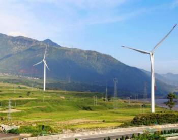 四川昭觉碗厂100MW风电项目进入安装阶段
