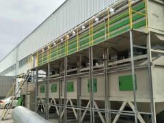 催化燃烧废气处理设备生产厂家  废气处理设备批发--中博环保