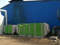 喷漆废气处理设备    环保无尘喷漆房   环保设备供应厂家