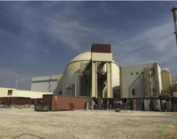 沙特逃避国际检查,仍咄咄逼人,指责伊朗核电站向波斯湾排核污水