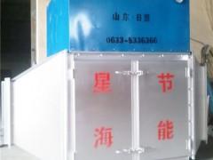 烟气余热回收利用节能换热器 余热回收锅炉 省煤器设备