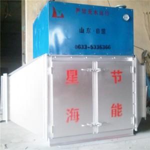 环保节能锅炉 节能省煤器 烟气回收换热器