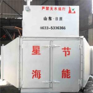 废气回收锅炉余热回收器 山东烟气余热回收设备 山东锅炉省煤器