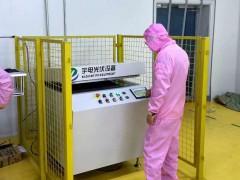 厂家直销光伏实验实验教学层压机非标定制