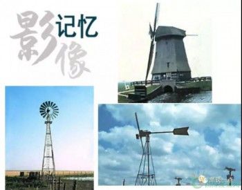 创新设计,让<em>碳纤维</em>在风电领域应用爆发