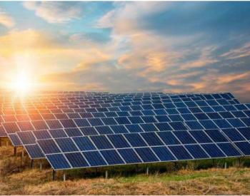 国际能源网-光伏每日报,众览光伏天下事!【2020年3月16日】