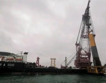 """海上""""穿针"""",粤港澳大湾区在建最大规模<em>海上风电场</em>项目复工"""