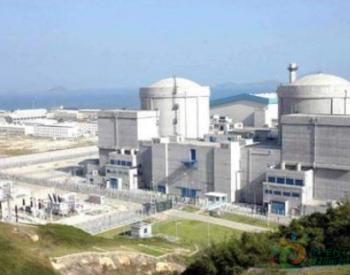 <em>岭澳核电站</em>1号机组连续15年安全稳定运行