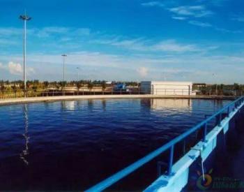 生态环境部:全国<em>医疗</em>废水<em>处理</em>均严格落实消毒措施