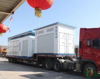 日<em>加氢</em>500公斤的撬装式<em>加氢</em>设备正式运往山东青岛
