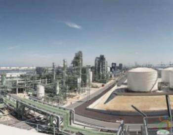 额定功率2.6MW,荷兰将建世界首台多兆瓦高温制<em>氢电解槽</em>