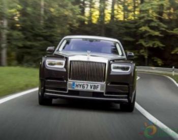 <em>劳斯莱斯</em>表示将适时发售电动汽车 全电动式一步到位