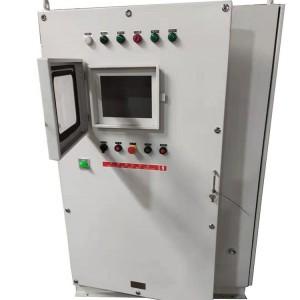 PXK不锈钢正压防爆柜