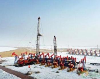 吉林油田复工复产,平均<em>日产</em>原油10935吨