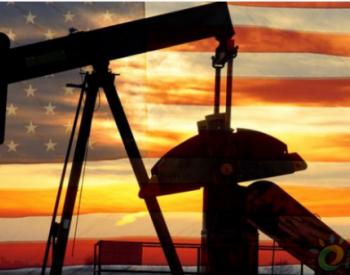 石油大战已经开始,美国<em>页岩油</em>成本到底有多低