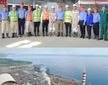 中电建江西院设计世界首台250兆瓦<em>超临界</em>机组并网<em>发电</em>