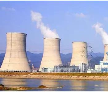 今日能源看点:2019年中国燃煤电站<em>发电量</em>占全球50.2%!国内油价将创最大跌幅!