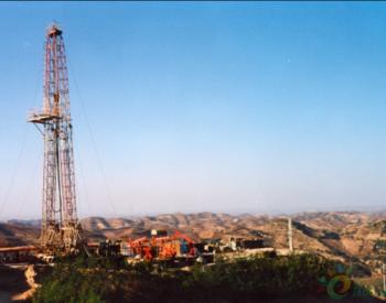 渤海钻探第一<em>钻井</em>5500米以深<em>页岩油</em>水平井提速47%