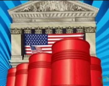 <em>油价大跌</em>中美两国大量囤货