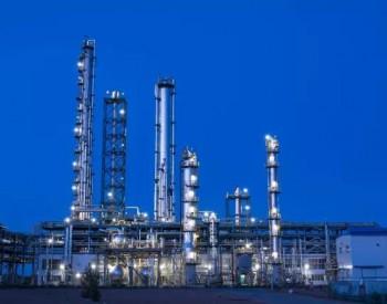 山西离石与中阳县签约将建500万吨现代<em>煤化工产业</em>园区